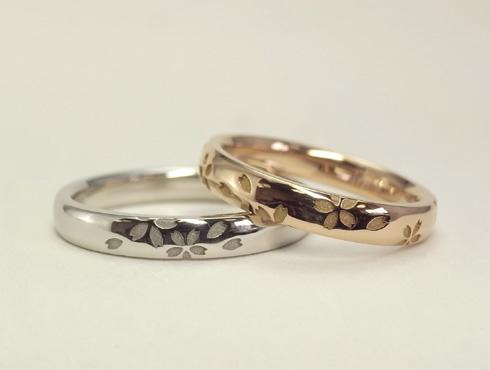 桜の結婚指輪 2本の指輪を並べると一輪の桜が現れる