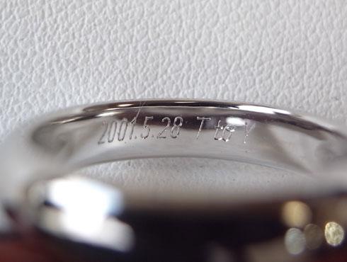 カルティエの結婚指輪のサイズ直し 09