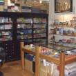 京都 彫金工具 販売