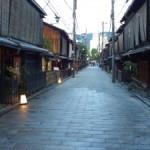 祇園 [京都]