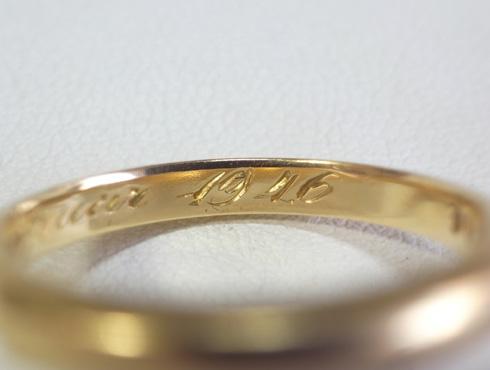 70年前の結婚指輪のサイズ直し 03