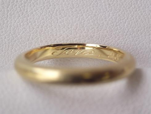 70年前の結婚指輪のサイズ直し 09