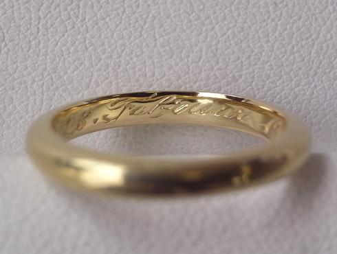70年前の結婚指輪のサイズ直し 10
