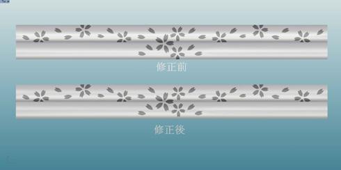 セミオーダーで製作の桜柄の結婚指輪 デザイン画 03