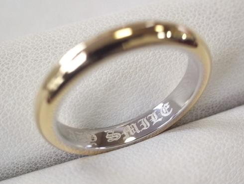 シンプルだけど、こだわりのある結婚指輪 06