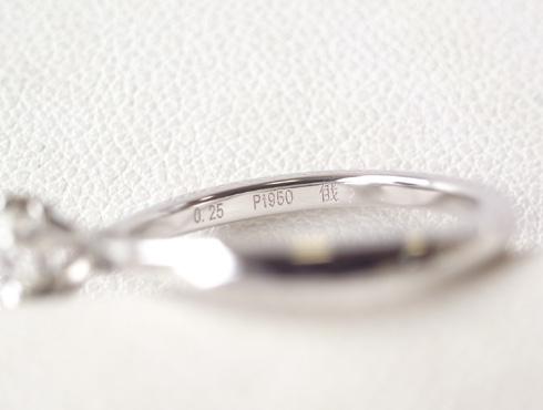 俄の結婚指輪、婚約指輪のサイズ直し 16