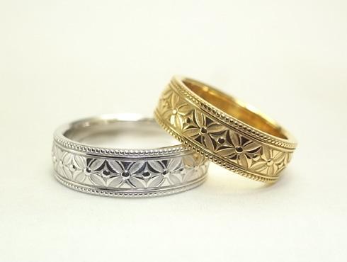 縁起の良い柄の結婚指輪 七宝柄 吉祥文様 08