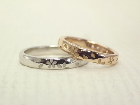 プラチナとピンクゴールドのさくら柄の結婚指輪 01