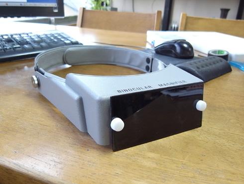 ヘッドルーペと遮光メガネを使って改善 10