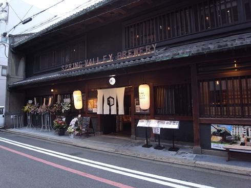 スプリングバレーブルワリー 京都 01