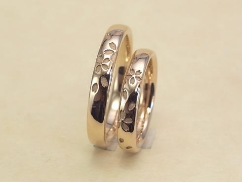 桜の模様の結婚指輪 セミオーダー 01