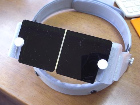 ヘッドルーペと遮光メガネを使って改善 09